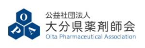 大分県薬剤師会